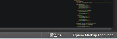 循序渐进(7)- 安装krpano漫游设计的代码编辑器- krpano教程