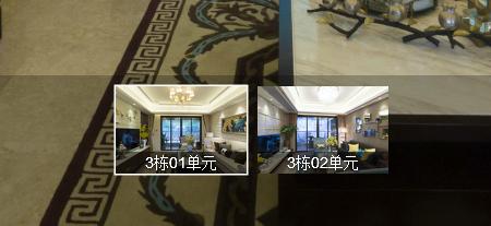 QQ图片20151025104345
