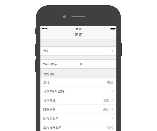 story_app_08